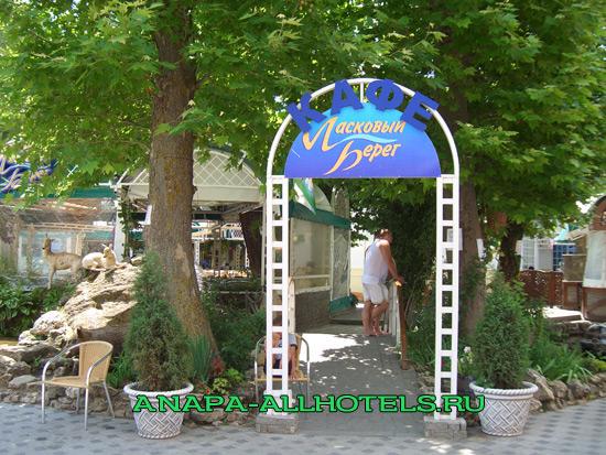 кафе ласковый берег анапа фото